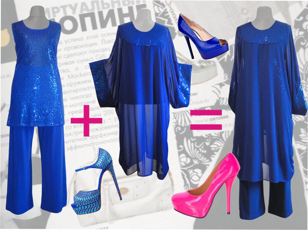 Купить платья турция интернет магазин 7